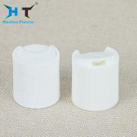 Buy cheap 3.2g White Plastic Screw Caps Corrosion Resistance For Daily Use Product from wholesalers