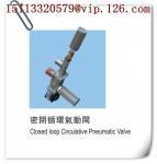 Buy cheap China Closed Loop Circulative Pneumatic Valve Manufacturer from wholesalers