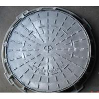 Buy cheap Round manhole cover and frame from wholesalers