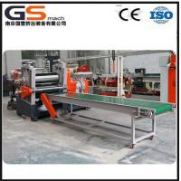 Buy cheap rubber sheet calendering press machine from wholesalers