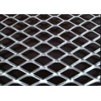 Buy cheap Stretching Aluminum Expanded Metal Mesh Plastic Coating For Patio Furniture from wholesalers