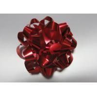 Buy cheap Colourful 4 dia 24 loops Star Bow with satin , polyester , organza for gift basket from wholesalers