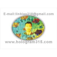 Buy cheap hologram maker from wholesalers