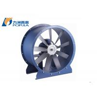 Buy cheap Adjustable Bladen Angle industry Exhaust Axial Fan from wholesalers