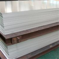 Buy cheap aluminum plain sheet with PVC film available alloy 1100 1050 1060 3003 3105 5052 8011 from wholesalers