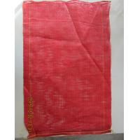 Buy cheap 20,25,50 KG HOLD CAPACITY LENO MESH BAG FOR ONIONS AND POTATO from wholesalers