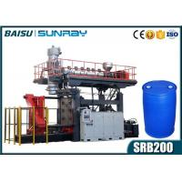 Buy cheap 200 Liter Blue Plastic Drum Making Machine With Bottom Blowing System SRB200 from wholesalers