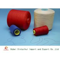 Buy cheap High Strengh Colored Polyester Sewing Thread , Polyester Spun Yarn20s-60s from wholesalers