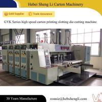 Buy cheap High Speed Flexo Printer Slotter , Flexo Corrugated Machine CE Certificate from wholesalers