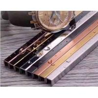 Buy cheap China Stainless Steel Color U Channel Trim Size Manufacturer In Foshan Factory Price from wholesalers