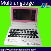 Buy cheap Thai japanese chinese electronic dictionary product