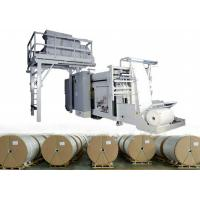 Buy cheap Continuous Chemical Powder Packing Machine Filling And Sealing Machine Fully Automatic from wholesalers