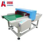 Buy cheap Portable Needle Metal Detector Machine Conveyor Belt Broken Needle Inspection Scanner from wholesalers