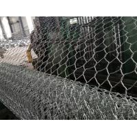 Buy cheap Erosion Control Heavy Galvanized Gabion Wall Cages For Retaining Wall from wholesalers