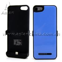 Buy cheap Best Seller Universal Backup Battery Charger for iPhone 5 Manufacturer from wholesalers