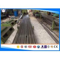 Buy cheap DIN 2391 SAE 52100 Alloy Steel Tube Cold Drawn / Rolled  Technical OD 10-150 Mm from wholesalers