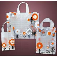 Buy cheap Wholesale Die Cut Handle Eco-Friendly Custom Design Shopping Gravure Printing Groceries Plastic Bags With Logo bagease from wholesalers