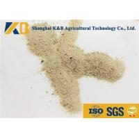 Buy cheap Nutritious Livestock Feed Additives Can Increase Fodder Availability And Energy from wholesalers