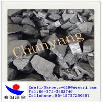 Buy cheap Calcium Silicon Alloy CaSi Alloy for steelmaking from wholesalers