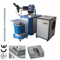 Buy cheap CNC Spot Soldering Stainless Steel Fiber Laser Welding Machine For Mould Repairing from wholesalers