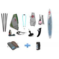 Buy cheap Beginner PVC Wind Surf Sail Rig Inflatable Sup Stand Up Paddle Board Kit from wholesalers