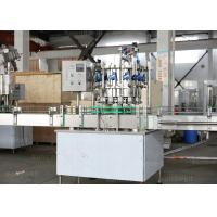 Buy cheap Count Pressure System Reliable Aluminum Can Filling Machine For Carbonated Cola Energy Drinks from wholesalers