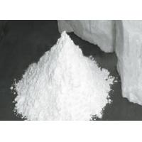 Buy cheap Talc Powder Coating Additives CAS No. 14807 96 6 For Cosmestic Body Powder from wholesalers