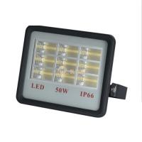 Buy cheap 50W outdoor led flood light fixtures-DLFL088 from wholesalers
