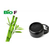 Buy cheap Food Additives Natural Food Flavoring Bamboo Activited Charcoal Powder from wholesalers