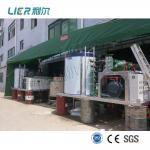 Buy cheap Marine Ice Machine Evaporator Flake Ice Maker Machine 20 Ton from wholesalers