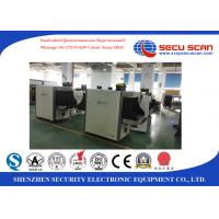 Buy cheap Custom Security X Ray Baggage Screening Equipment With TIP To Detect Explosive from wholesalers