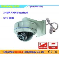 Buy cheap WDR Video Motorized Security Camera , Eyeball CCTV Camera Vandal Proof from wholesalers