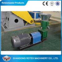 Buy cheap well used small pellet plant animal feed pellet machine for sale from wholesalers