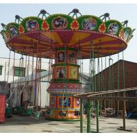 Buy cheap Made in China good quality lifting and dropping swing outdoor amusement ride 36 seats luxurious flying chair from wholesalers