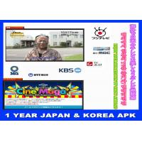 Buy cheap Japanese Korea HD IPTV Set Top Box Android TV Box 300+ Channles Include 30 Youporn Channels Sports NHK BS HBO from wholesalers