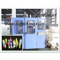 Buy cheap automatic double station blow molding machine,single station bottle making from wholesalers