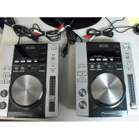 Buy cheap Supply pioneer CDJ from wholesalers