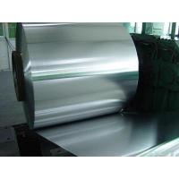 ASTM A792 Galvalume Steel Coils High AZ Coating 0.25mm - 1.2mm Thickness