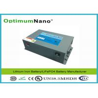 Buy cheap Eco Powerful Lightweight Deep Cycle Marine Battery LifePO4 48V 100Ah from wholesalers