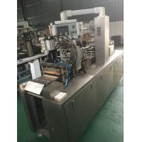 China Yisheng High Performance Blister Packaging Machine With Paper And Plastic on sale