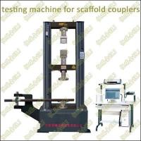 Buy cheap STM100/120 100KN/120KN scaffolding testing machine from wholesalers