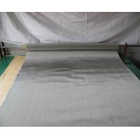 Buy cheap 347 Stainless Steel Wire Mesh/Screen from wholesalers