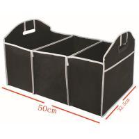 Buy cheap waterproof folding car organizer / car trunk organizer / car boot organizer product