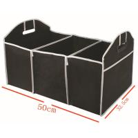 Buy cheap waterproof folding car organizer / car trunk organizer / car boot organizer from wholesalers