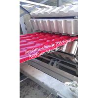 Buy cheap fire proof  insulated safe plastic PVC glazed roof tile product