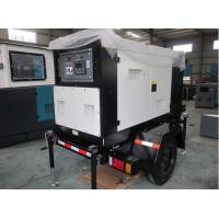 Buy cheap OEM factory 20kw Perkins  diesel generator set  three phase with  silent  trailer type  hot sale from wholesalers