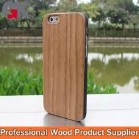 Buy cheap Walnut Mobile Phone Cases for Iphone 6, Walnut + PC Case from wholesalers