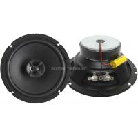Buy cheap 6.5'' 2-Way Coaxial Car Speakers Paper Cone 4 Ω 91dB , 65Hz - 20KHz from wholesalers