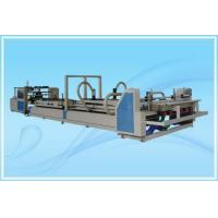 Buy cheap High speed automatic pasting machine from wholesalers