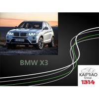 Buy cheap BMW X3 Retractable Running Boards / Electric Step Bars 2s Response Time from wholesalers